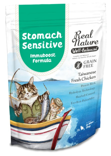 Real Nature Cat Stomach Sensitive